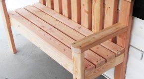 DIY Simple Garden Bench